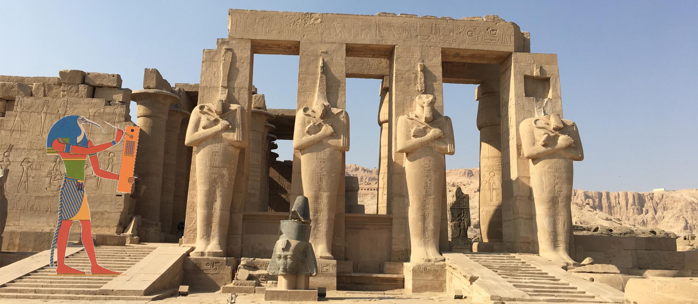 Dictionnaire d'Égyptologie
